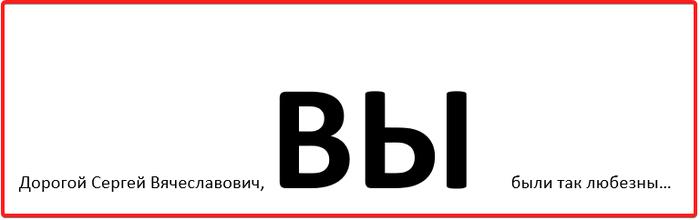 Будни редактора. Господин Губернатор, Вы парашут одели? Русский язык, Редактор, Граммар-Наци, Рекомендации, Правила, Длиннопост