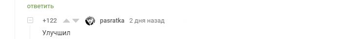 Бэн Аффлек Бен Аффлек, Фотожаба, Постер, Комментарии, Длиннопост, Скриншот
