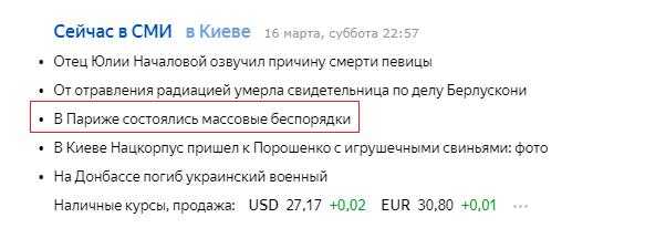 Яндекс юа улыбнул Яндекс, Новости