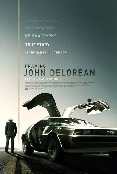 Постер документального фильма о конструкторе Джоне ДеЛореане. Delorean, Назад в будущее