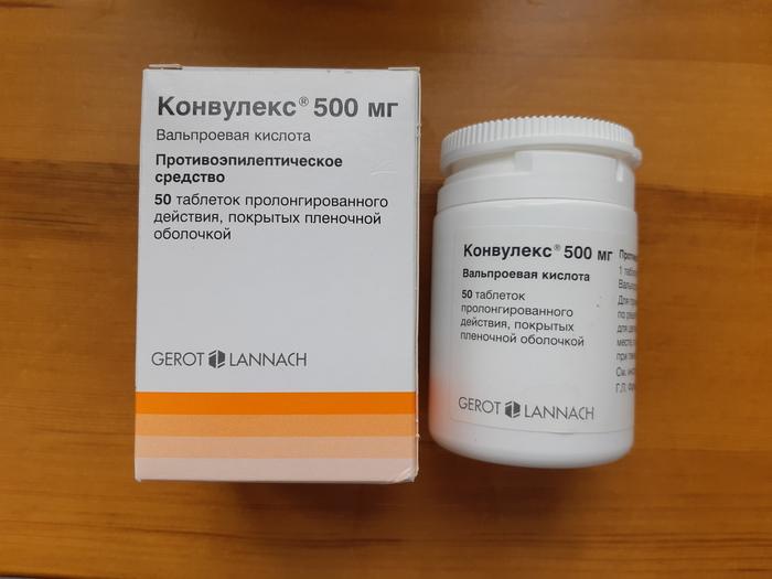 Отдам препарат Конвулекс Отдам лекарство, Эпилепсия, Халява