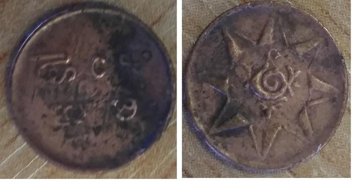 Нотгельды. И не только. Старинные монеты, Нумизматика, Нотгельд коллекция, Длиннопост
