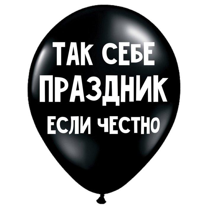 Экспресс советы как покупать воздушные шары Праздники, Товары, Покупка, Длиннопост, Совет, Дети