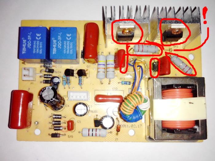 Ремонт ультразвуковой ванночки YX2000A после залития платы. Ремонт техники, Ультразвуковая ванна, Длиннопост