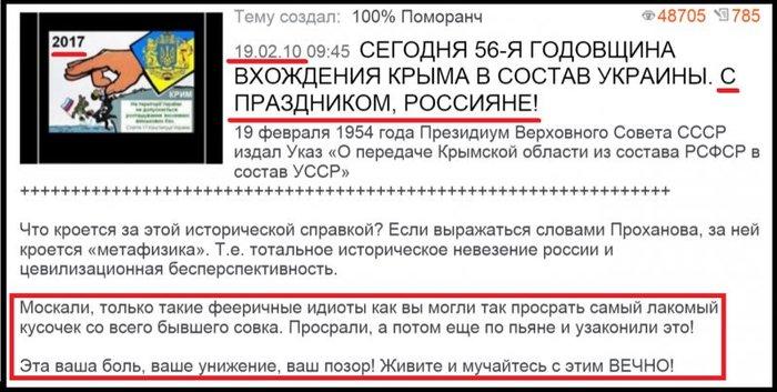 C праздником, Крым. Крым, Политика, Март