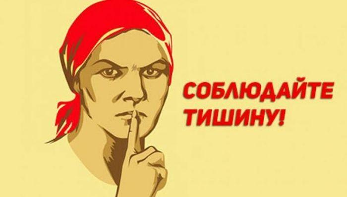 Депутаты вплотную обступили туалет Власть, Депутаты