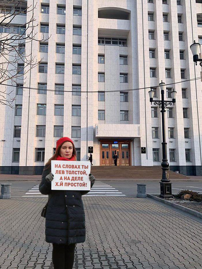 «Х… простой» В Хабаровске родители возмущаются социальной несправедливостью Хабаровск, Важно, Школа, Школьники, Актуально