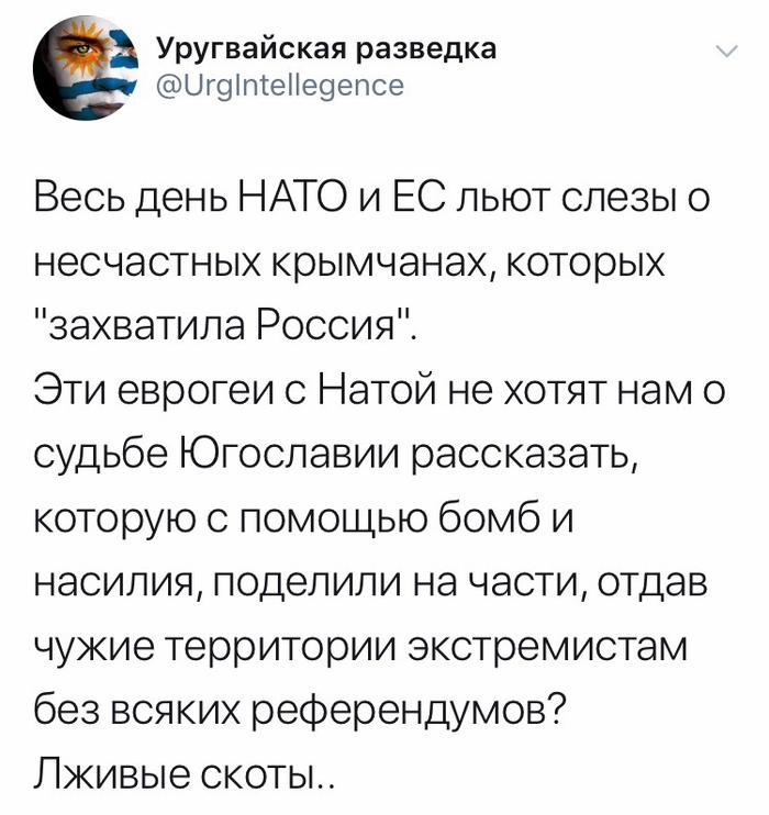 Бедные крымчане