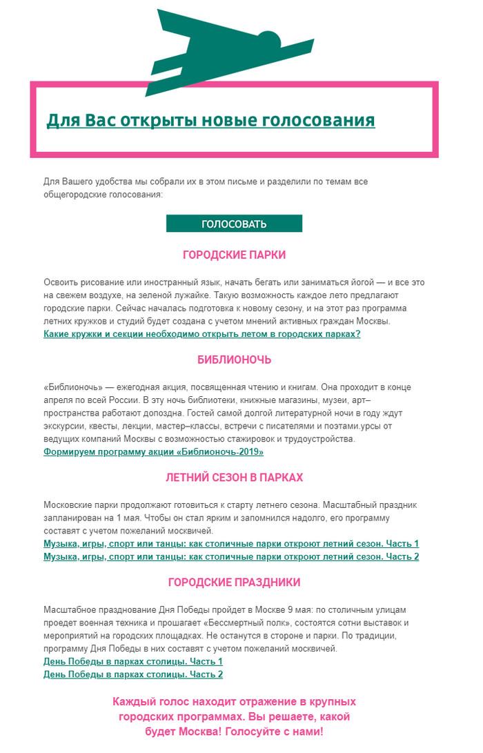 Активный гражданин Москвы из зажопинска. Москва, Картинка с текстом, Текст, Шутка