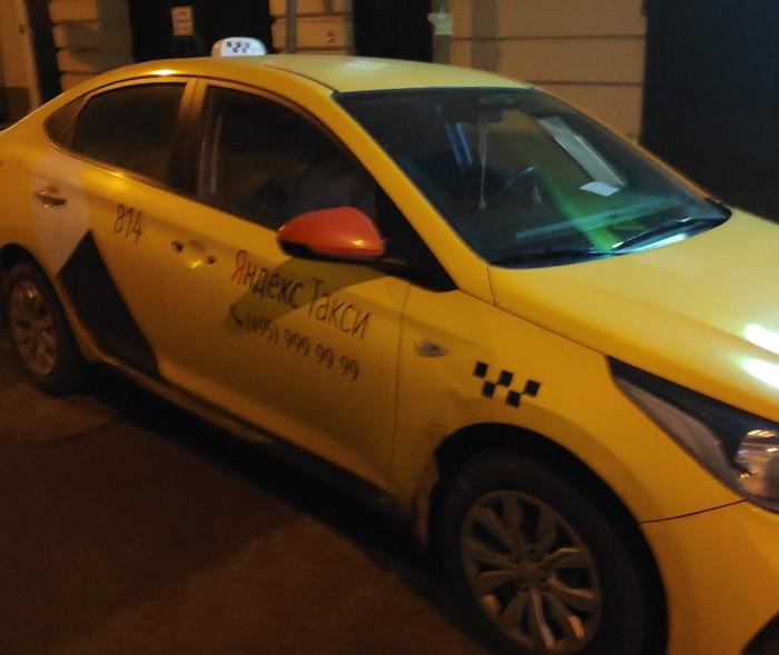 Яндекс.таксисты и левые номера Яндекс такси, Uber, Такси, Беспредел, Длиннопост, Негатив