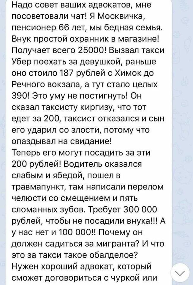 Яндекс.гудвин Uber, Такси