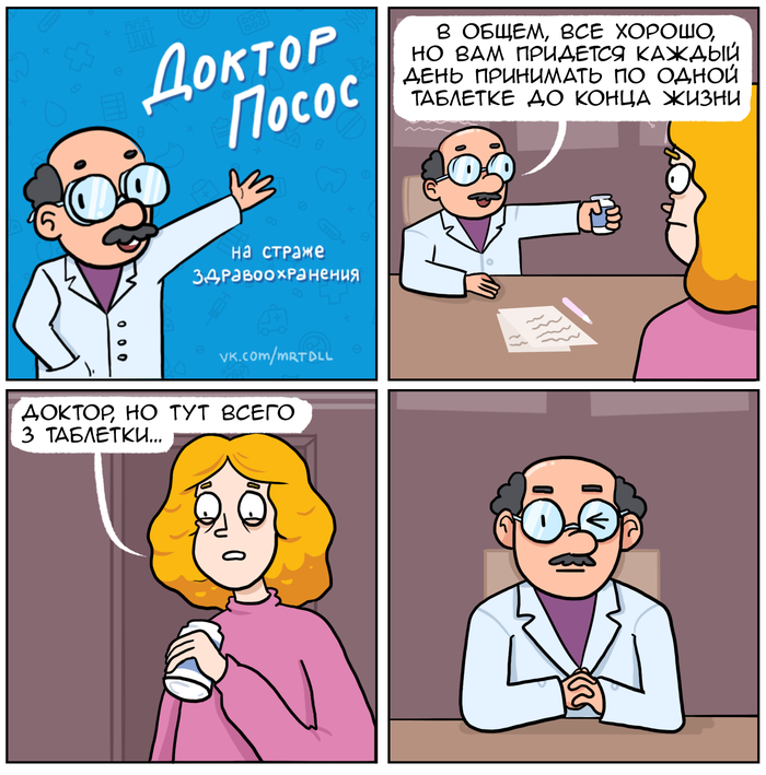 Способ докторам на заметку Martadello, Доктор Посос, Комиксы