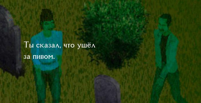 Королева драмы Старые игры и мемы, СИИМ, Игры, Компьютерные игры, The sims, Длиннопост, Мат