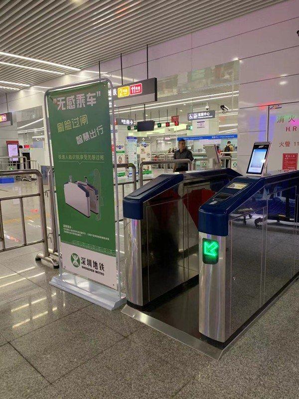 Лицом не вышел – в метро не попал: в Китае тестируют технологию оплаты проезда при помощи распознавания лица Китай, Китайцы, Технологии, Метро, Бесконтактная оплата, Длиннопост, Гифка, Видео