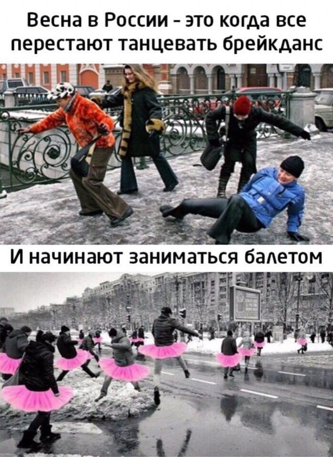 Весна в России Весна, Погода, Photoshop, Юмор, Россия, Картинка с текстом