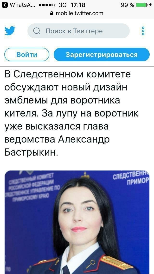 Чтобы шея не потела)
