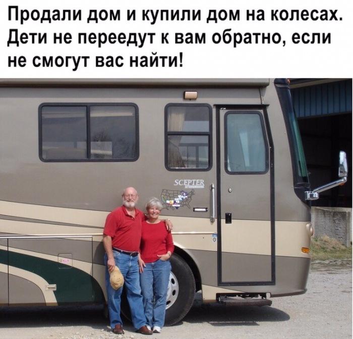 Отличная идея на будущее )