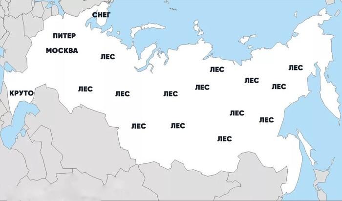 Карта России, официальная