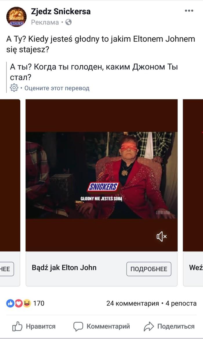Двусмысленная польская реклама