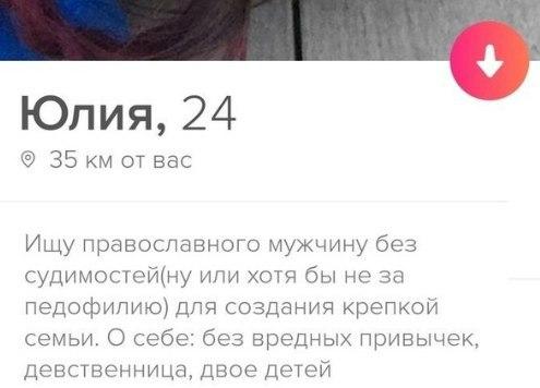 Ищу мужчину