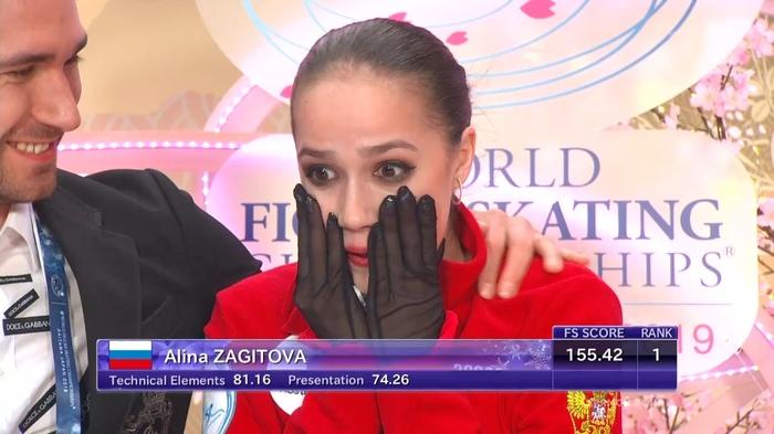 Алина Загитова – чемпионка мира! Фигурное катание, Алина Загитова, Золото, Чемпионат мира