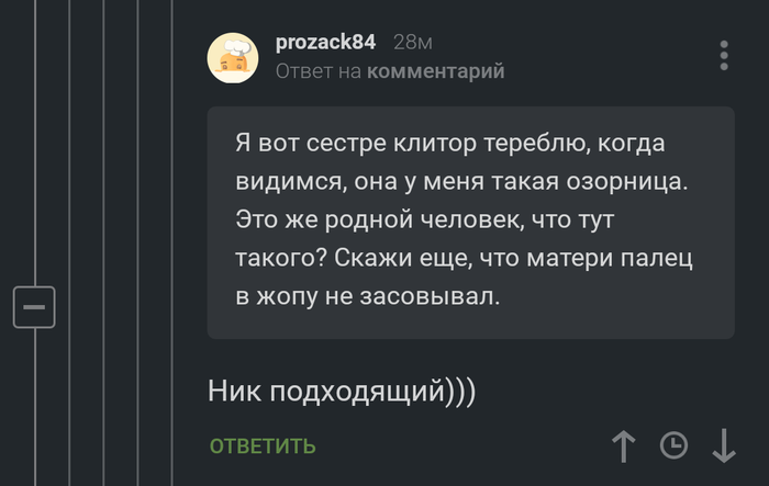 """Нужно отображать никнейм в блоке """"ответ на комментарий"""" Предложения по Пикабу, Приложение на android"""