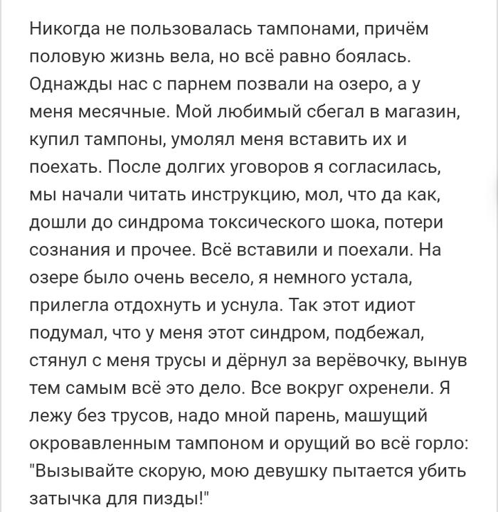 Как- то так 354... Исследователи форумов, Скриншот, Подборка, Вконтакте, Дичь, Обо всем, Как-То так, Staruxa111, Длиннопост
