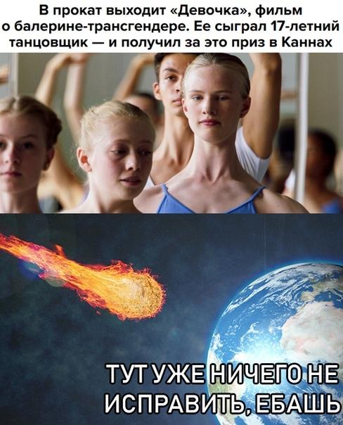 О времена, о нравы)