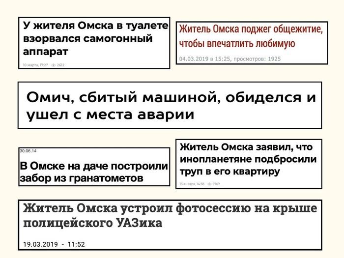 Челендж Россия, Яндекс, Омск, Длиннопост