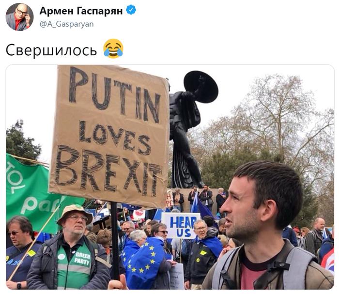 """""""Путин за """"брексит"""": Тысячи человек вышли на улицы Лондона и потребовали нового референдума Общество, Политика, Евросоюз, Великобритания, Brexit, Армен Гаспарян, Twitter, Путин, Видео"""