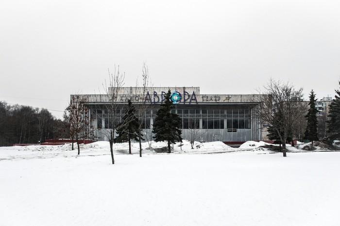 Экраны страны советов. Кинотеатр, Советское, Длиннопост