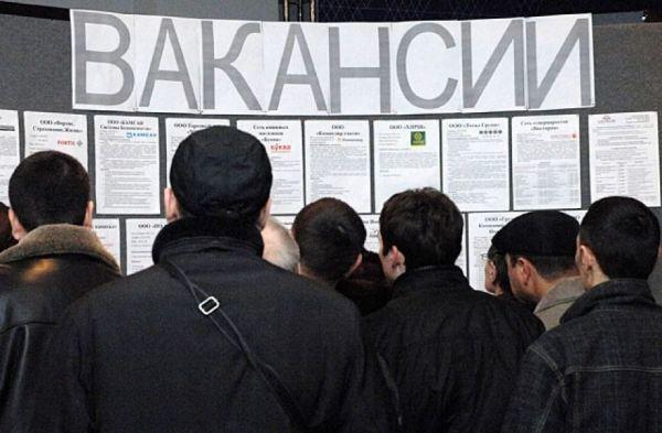 С января в ХМАО действует запрет на привлечение иностранных граждан к некоторым ОКВЭД. Теперь на работу берут своих горожан. Мигранты, Работа, Длиннопост, Запрет, ХМАО