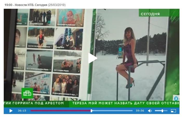 Поздравляем! Увольнение, СМИ, НТВ, Длиннопост, Учитель, Барнаул, Скриншот, Огласка
