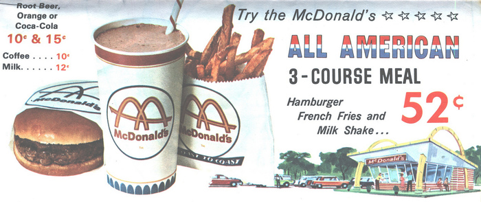 McDonalds 1965 г.