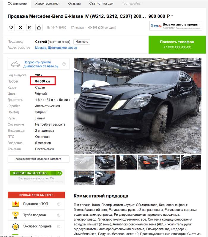 Как подобрать автомобиль самостоятельно. #1 Автоподбор, Авто, Mihalichpodbor, Москва, Видео, Длиннопост