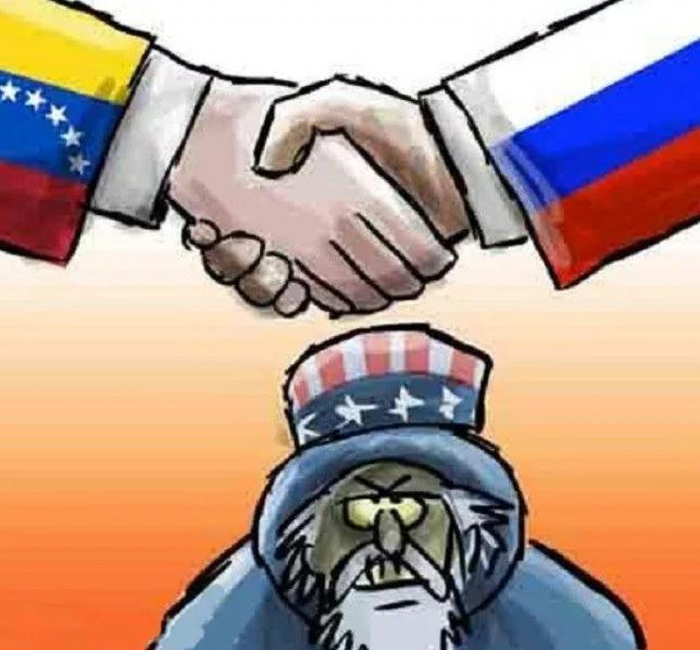Должны ? Трамп, Политика, Россия, Венесуэла, Конфликт