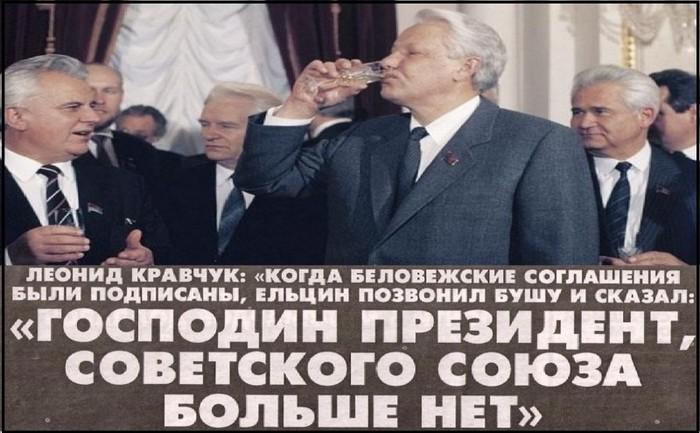 Господин президент