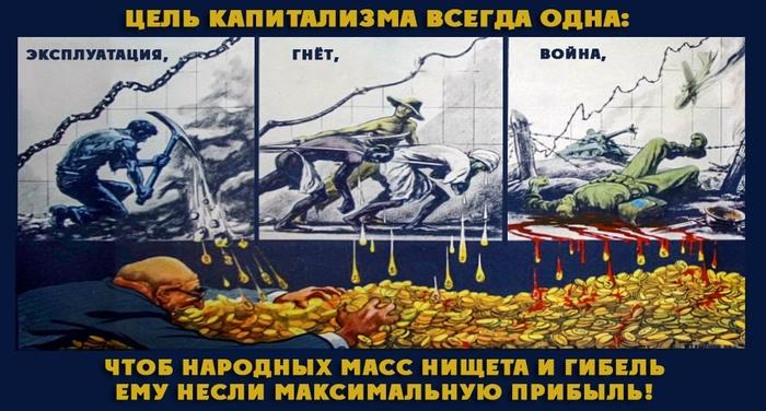Минтруд хочет увеличить рабочий день работниц села Капитализм, Звериный оскал капитализма, Труд, Эксплуатация, Село, Минтруд, Политика