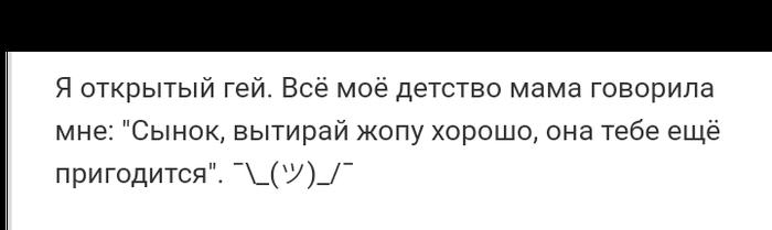 Как- то так 356... Исследователи форумов, Скриншот, Подборка, Вконтакте, Всякая чушь, Как-То так, Staruxa111, Длиннопост