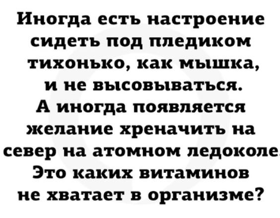 Как- то так 357... Исследователи форумов, Скриншот, Подборка, Вконтакте, Всякая чушь, Как-То так, Staruxa111, Длиннопост