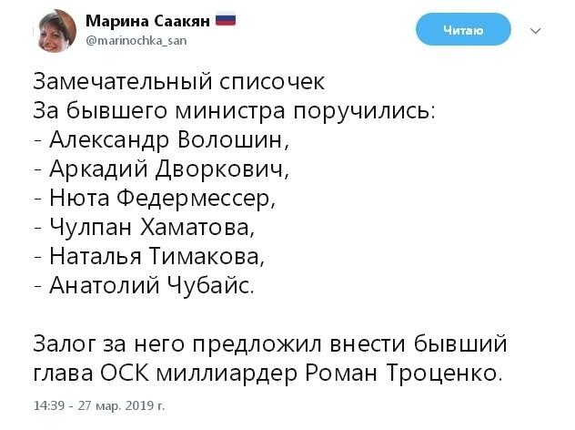 Новый 37-й! Госбезопасность всех помнит! Абызов, Чубайс, Политика, Следствие, Форма как у Сталина, Дворкрвич, Роджерс, Длиннопост