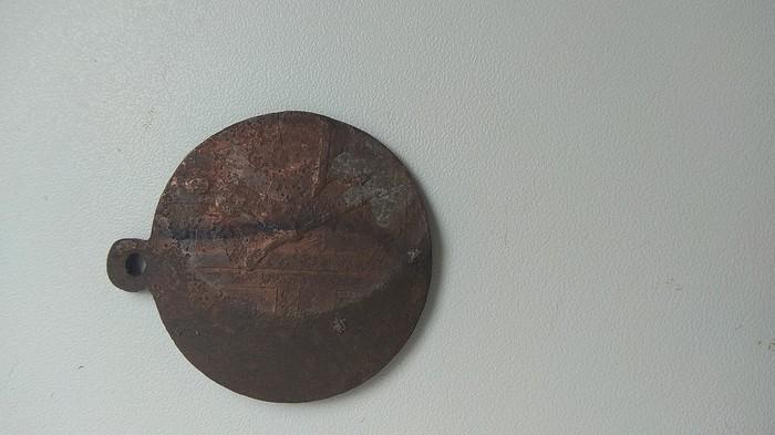 Интересные вещи Монета, Раритет, Переделка, Старые вещи, СССР, Медали, Длиннопост