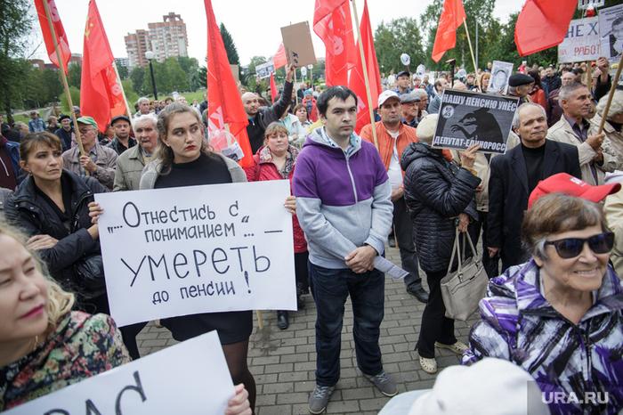 Власти отложили реформу пенсионных накоплений Новости, Россия, Политика, Пенсия, Пенсионная реформа