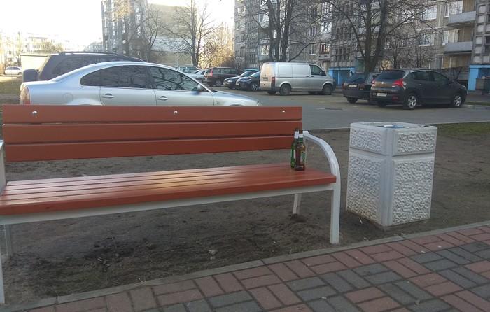 Ничего не меняется Текст, Фотография, Россия