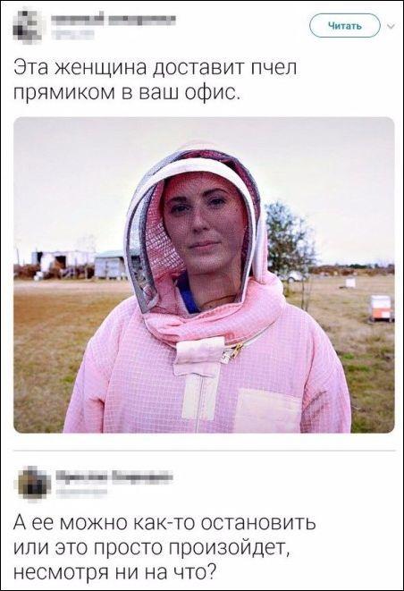 Пчёлы в офис)