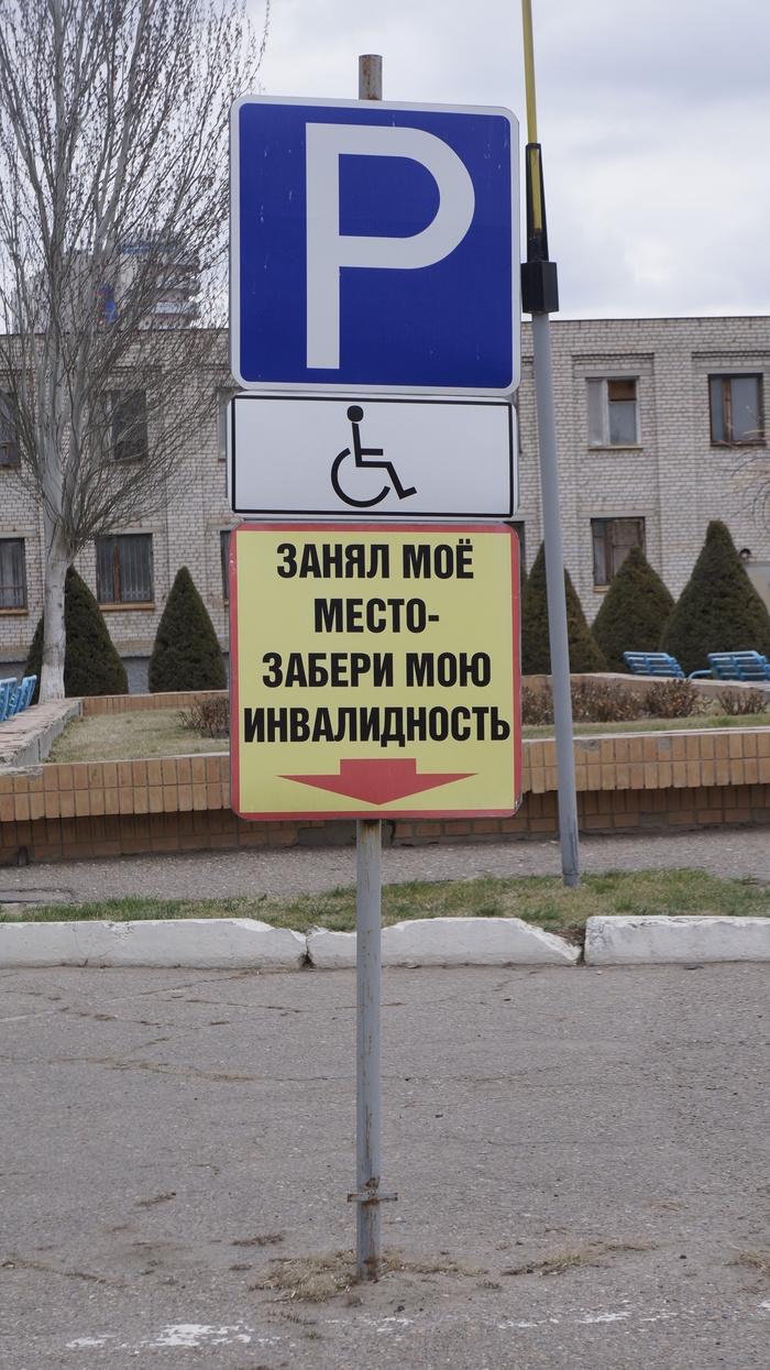 Александро-Мариинская больница