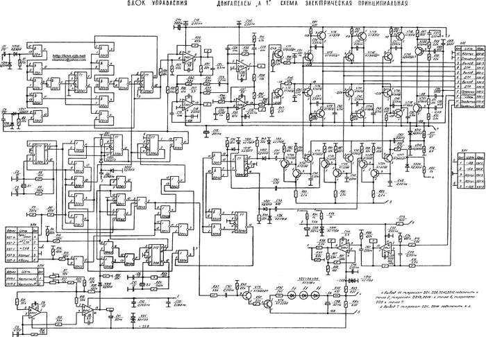 Блок управления двигателем проигрывателя Электроника ЭП-017 Электроника эп-017, Ремонт электроники, Длиннопост, Пост 1 апреля 2019 г