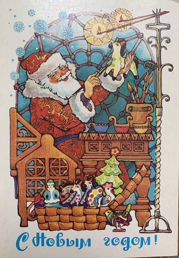 Советские открытки конца 80х, начала 90х 80е-90е, Архив, Новый Год, Длиннопост