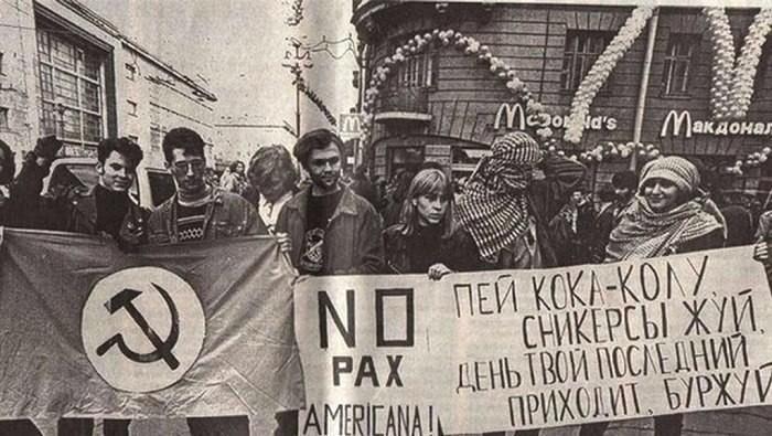 Санкт-Петербург, 1996 год. Акция против открытия первого McDonalds