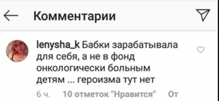 Искра. Форум.  Безумие #167 Исследователи форумов, Форум, Вконтакте, Скриншот, Яжмать, Бред, Безумие, Трэш, Длиннопост